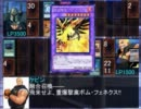 【MUGEN】ユウ☆キ☆オウ第12闘【デュエル】