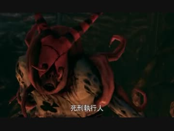 Alice/Madness Returns] を1人と...