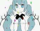 「Human ( a Android works )」歌ってみた【美砂】 thumbnail