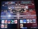 【LoVRe:2】全国ランカー決戦 かざまくん vs まぷ