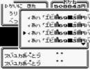 ポケモン バグ 闇店