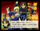 Fate/トラぶる花札道中記EX 神父と愉快な仲間たち(会話のみ)