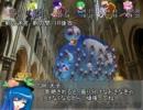 【東方卓遊戯】比那名居天子の雑魚てんこ盛りS00-26【SW2.0】