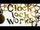 【真面目に】clock lock works歌ってみた。。。【28】