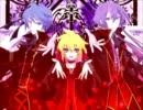【3人揃って】Fate:Rebrith【超土下座】