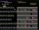 【STG】ソンソン PS2版