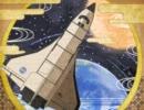【ニコニコ動画】【東方】Astronomy set 01 〜 月面ツアーへようこそ【ハウスリミックス】を解析してみた