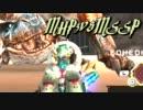 【MHP3rd HD】極世紀的カオス4人衆が実況!~狩人の矜持編~ thumbnail