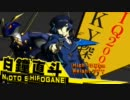 【P4U】 ペルソナ4 ジ・アルティメット イン マヨナカアリーナ AC版OP thumbnail