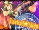【ニコニコ動画】Lyrical★Night【Instrumental】を解析してみた