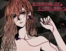 【巡音ルカ】STRAINS OF EXTOLMENT【4つ打ちケルト風味】