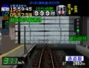 電車でGo!2 ほくほく線超快速 直江津→越後湯沢ノンストップ