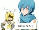 【リンレン・KAITO】兄さんなう!【替え歌/カバー】