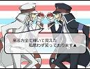 【替え歌】ハッピー廃人電車【UTAってもらった】