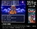 【2ch】第5回みんなで決めるゲーム音楽ベスト100(+600) Part11