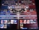 【LoVRe:2】全国ランカー決戦 はわわ vs むらまさ thumbnail