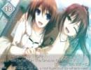 2chベストエロゲソング2011 thumbnail