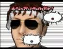 【喧嘩番長2】仮面番長ラルフ【ゆっくり実況】part12 thumbnail