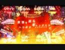 【*爆音推奨*】バビロン【男性8人合唱】 thumbnail