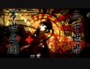 【合わせてみた】 千本桜 完全修正版 【ぐるたみん&灯油&赤ティン】 thumbnail