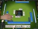 【ニコニコ動画】麻雀の楽しさを覚えた人の為の麻雀講座 =実践編part2(2/2)=を解析してみた
