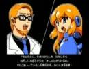 【実況】 女の子版ロックマン part3 【ロッコちゃん】