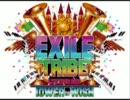 EXILE TRIBE Remix