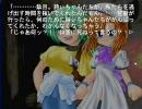 【原作】ひぐらしのなく頃に解 祭囃し編 22話2/3【Nice双子】