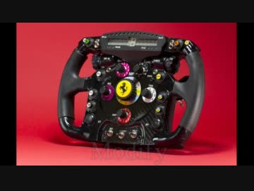 thrustmaster t500rs ferrari f1 wheel add on modify by harmonia. Black Bedroom Furniture Sets. Home Design Ideas