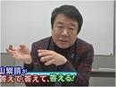 【青山繁晴】シューベルトとロシオ・ドゥルカル[桜H24/2/10]