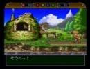 ◆ワンダープロジェクトJ 実況プレイ◆part4 thumbnail