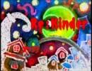 字幕つけて普通にプレイ【Re:Kinder】part1