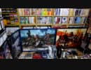 【2012 Game Room Tour】ゲーム部屋&コレクション部屋紹介動画【saiのルームツアー2012.2】Part1
