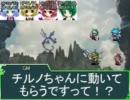 大妖精のソードワールド2.0【15-4】