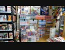 【2012 Game Room Tour】ゲーム部屋&コレクション部屋紹介動画【saiのルームツアー2012.2】Part4