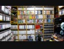 【2012 Game Room Tour】ゲーム部屋&コレクション部屋紹介動画【saiのルームツアー2012.2】Part5