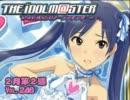 週刊アイドルマスターランキング12年2月第2週