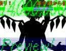 【コメント研究】Bad Apple!! PV影絵 【祝1400万再生】さきゅばす改造