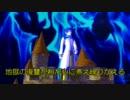 【第8回MMD杯本選】【KAITO】 魔笛 夜の女王のアリア2【MMD-PV】