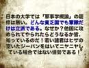 ジャーナリズム血の結託>拉致身代金10兆円?