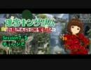 【ニコニコ動画】【卓M@s】続々・小鳥さんのGM奮闘記 Session7-3【迷宮キングダム】を解析してみた