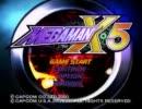 【TAS】ロックマンX5