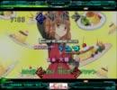 【Stepmania】 夢にエール!(TV Size.) 【激9】