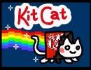 【ニコニコ動画】KitCat キットキャットを解析してみた