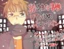 【ふくっぽいど】孤独な男性UTAU音源のバ