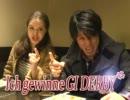 【ニコニコ動画】GIダービー特集2 春香クリスティーン競輪ガチンコ対決&コスプレ生着替えを解析してみた