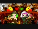 【歌ってみた】パンダヒーロー【千真喜】  thumbnail