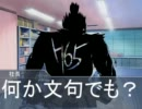 アイドルマスター Pの弱点克服奮闘記 第102話