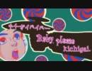 人気の「キルミーベイベー」動画 2,038本 -キチガイベイベー