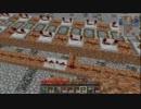 【minecraft】ピストン歩道、完成した